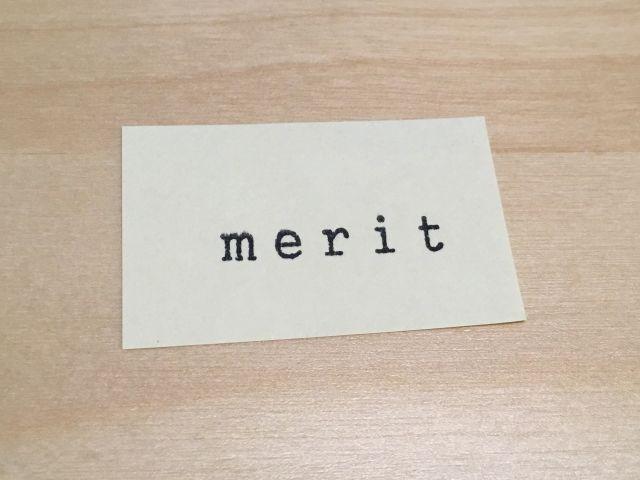 meritと書かれている紙